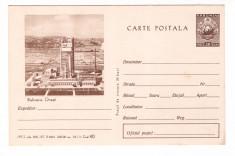 ONESTI-RAFINARIA-CARTE POSTALA RPR NECIRCULATA foto