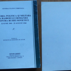 Gen. Platon Chirnoaga , Istoria  razboiului contra Rusiei Sovietice, Madrid,1986