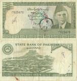 1970, 10 rupees (P-R6) - Pakistan!