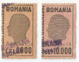 *Romania, lot 645 cu 2 timbre fiscale comerciale, 1945, oblit., Stampilat