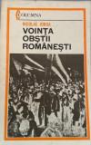 Vointa obstii romanesti Nicolae Iorga, Militara, 1983