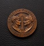 Medalie Traian si Decebal - Craiova - Pelendava - 1975