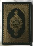 Quran-ul cel Sfant/Coran-ul Cel sfant-Coran-Quran-Islam-Limba Araba-Allah