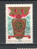 U.R.S.S.1980 25 ani Pactul de la Varsovia  SU.691