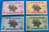 PAKISTAN-BAHAWELPUR -1949- 75 ani'UPU'- Serie 4 VAL- MNH