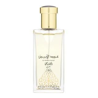 Rasasi Oudh Al Abiyad eau de Parfum unisex 50 ml foto