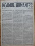 Ziarul Neamul romanesc , nr. 4 , 1914 , din perioada antisemita a lui N. Iorga
