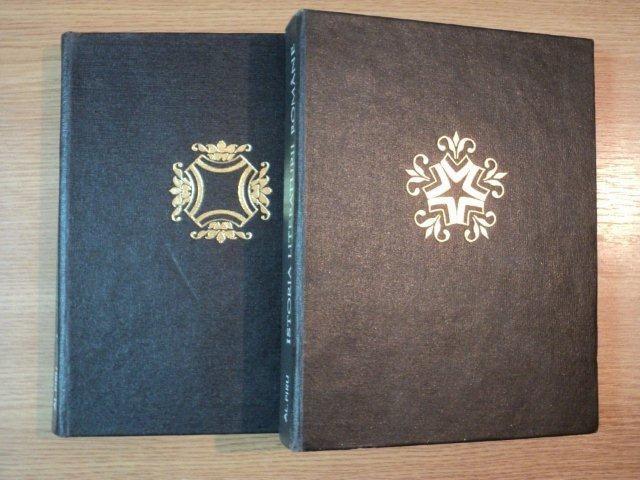 ISTORIA LITERATURII ROMANE VOL. I - II de AL. PIRU , Bucuresti 1970