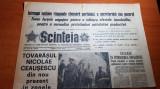 ziarul scanteia 5 iulie 1975-vizita lui ceausescu in prahova si ialomita