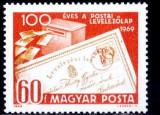 B1414 - Ungaria 1969 - Presa, neuzat,perfecta stare