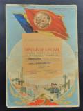 Diploma de onoare pentru merite deosebite - fruntas in productie - RPR