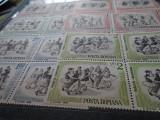 1966 LP 626 DANSURI POPULARE X4