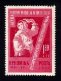 ROMANIA 1959 - FESTIVALUL TINERETULUI VIENA SERIE + EROARE 1,68 LEI LP 475a MNH, Nestampilat