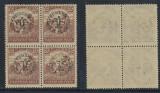 1919 ROMANIA ocupatia in Ungaria eseu Debretin II seceratori 35f bloc de 4 MNH