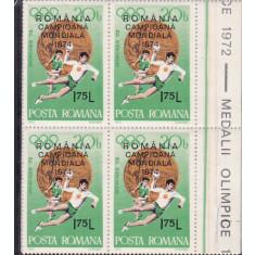 ROMANIA 1974  LP 846 ROMANIA-CAMPIOANA MONDIALA SUPRATIPAR BLOC DE 4 TIMBRE  MNH