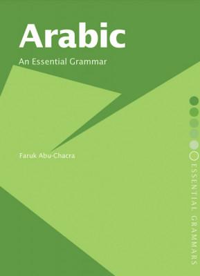 Arabic-An Essential Grammar- Araba- O gramatica Esentiala foto