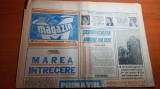 magazin 24 ianuarie 1970-111 ani de la mica unire,art.tehnofrig cluj,orasul iasi