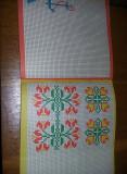 Desenam si coloram motive decorative,Ilie Mirea,1977.Carte ilustrata VECHE,T.GRA