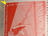 """eroare ROMANIA 1957, LP 429, GIMNASTICA, BLOC X4 cu eroare linie deasupra """"M"""""""