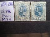 1893-L.P.51-5 bani pereche-RAR, Nestampilat