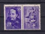 1956 L.P. 419a stampilat 12 lei