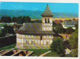 bnk cp Manastirea Strehaia - Vedere - necirculata