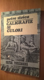 Petre Stoica - Caligrafie si culori (Editura Cartea Romaneasca, 1984)