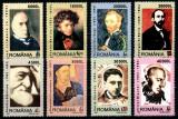 Romania 2003, LP 1604 + 1612, Personalitati I + II, 2 serii, MNH! LP 21,00 lei, Oameni, Nestampilat
