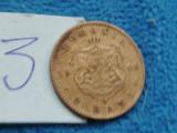 2 BANI 1900/3