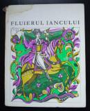 Fluierul Iancului - poezii - (cu ilustrații de Val Munteanu)