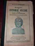 MANUAL DE ISTORIE VECHE  pentru clasa a 5a secundara   D.D.Patrascanu