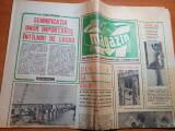 magazin 13 octombrie 1973-filmul romanesc castele de nisip,art. galati si braila