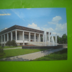 HOPCT 50533 TEATRUL DE OPERA SI BALET -CHISINAU MOLDOVA-BASARABIA-NECIRCULATA