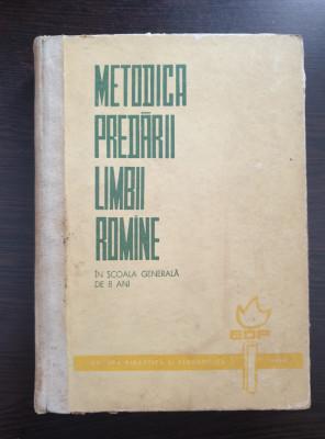 METODICA PREDARII LIMBII ROMANE IN SCOALA GENERALA DE 8 ANI - Stoian, Berca foto
