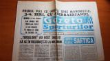 gazeta sporturilor 8 septembrie 1994-meciul de fotbal romania-azerbaidjan 3-0