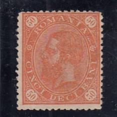 ROMANIA 1890  LP 45 h CAROL I CIFRA IN 4 COLTURI  FILIGRAN STEMA  MICA   MNH