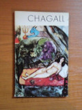 CHAGALL de GRIGORE ARBORE , 1972