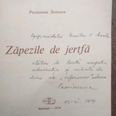 PASSIONARIA STOICESCU (dedicatie/semnatura)  ZAPEZILE DE JERTFA, 1974