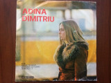 "adina dimitriu dor argint de lacat tramvaiul 3 single disc 7"" vinyl muzica folk"