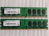 Memorie RAM Memory Solution 2Gb DDR2 800Mhz  - poze reale, DDR 2, 2 GB, 800 mhz