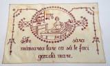 Peretar vechi Transilvania lucrat manual tema culinara bucatarie arta populara