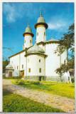 Bnk cp Manastirea Varatec - Vedere - uzata, Necirculata, Printata, Agapia