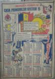 Panou Organizatia Pionierilor, Casa Pionierilor Sector 5// 1977