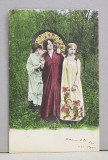 EMIL GARLEANU CATRE ELIZA XENOPOL * , CARTE POSTALA ILUSTRATA , GRUP DE TREI TINERE , POLICROMA , CIRCULATA , CLASICA , 1902