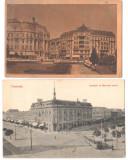 SV * Timisoara  LOT x 2     STR. KOSSUTH  1914  *  CENTRUL *  RPR  1949  sepia, Circulata, Necirculata, Fotografie, Printata