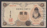 A422 Japan Japonia 1 yen 1916