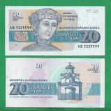 = BULGARIA - 20 LEVA - 1991 - UNC   =