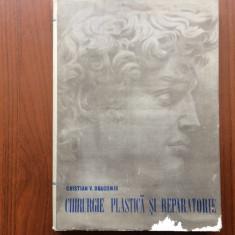 Chirurgie plastica si reparatorie vol 1 notiuni fundamentale dragomir junimea, Alta editura, 1980