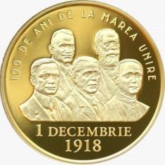 Moneda 50 bani BNR - 100 de ani de la Marea Unire - 1 decembrie 1918 / UNC