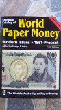 CATALOG OF WORLD PAPER MONEY 1961-PRESENT